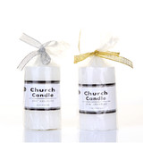 Box of 48 White Unscented Church Candles Wholesale