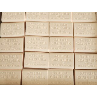 65 x Natural Large Goats Milk Soap Australian Made For Dry Senstive Skin Bulk Lot
