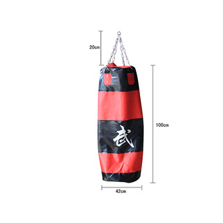 150cm Red Boxing Bag Punching Punch Kick Martial Art Bag 1.5M Long