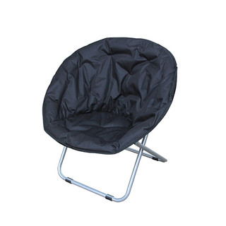 Black Moon Chair Oval Roundabout Papasan Chair Camping Outdoor