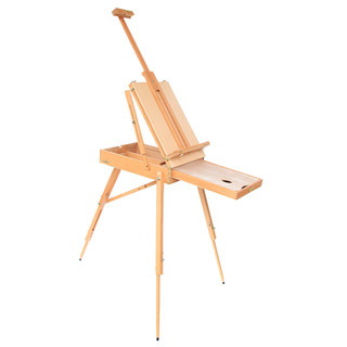 184cm Portable Wooden Easel Artist Art Set Canvas Holder Sketch Box Draw Paint Palette