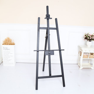 Black Wedding Foldable 165cm Wooden Tripod Easel Artist Art Painting Stand