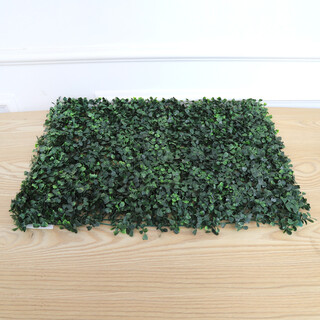 20 x Artificial Plant Grass Wall 40x60cm Foliage Hedge Mat