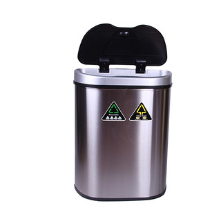 70L Automatic Motion Sensor Rubbish Bin TWO COMPARTMENTS Trash Waset Kitchen Office