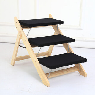 Portable Wooden 3 Steps Dog Cat Pet Stairs