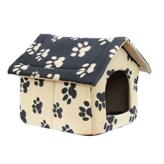 Pet Cat Dog Bed Mat Cushion Pad House Cave Black Roof 45x48x50cm Large