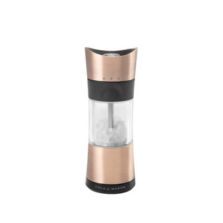 COLE & MASON Inverta Horsham Copper Salt And Pepper Mills Gift Set